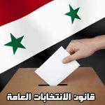 syrian-presidential-election-20140529