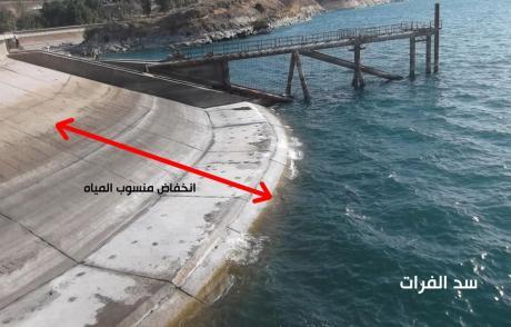 Ankara suspends pumping Euphrates water-2