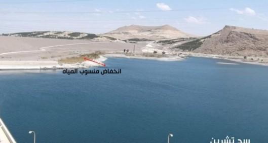 Ankara suspends pumping Euphrates water