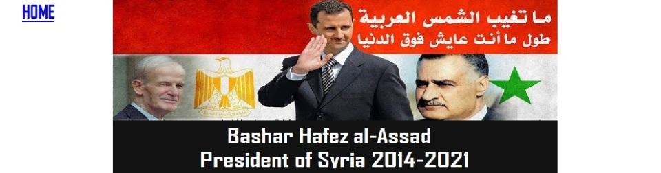 Bashar-Hafez-al-Assad-2014-2021-990x260-HOME
