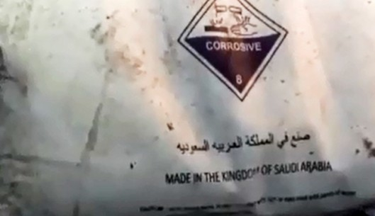 Chemicals found in Syria were from Saudi Arabia