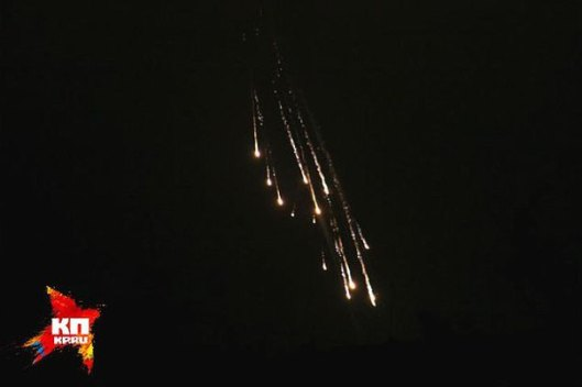 phosphorous-on-Slavyansk-4
