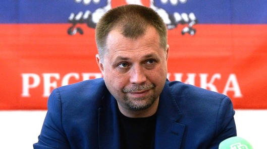 Prime Minister of Donetsk People_s Republic Aleksandr Boroday