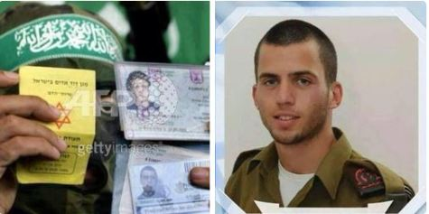 hamas-captured-israeli-soldier1