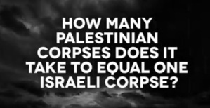 how-many-pal-for-1-israeli-620
