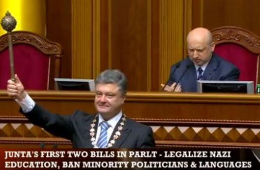 kiev-nazi-junta
