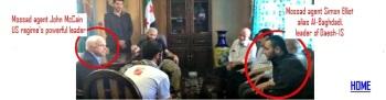 http://syrianfreepress.files.wordpress.com/2014/08/al-baghdadi-simonelliot-johnmccain-990x260-home2.jpg?w=350&h=200&crop=1