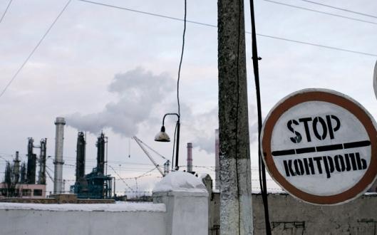 -disaster-donetsk-plant-4