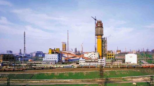 -disaster-donetsk-plant.si