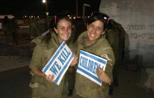 female IDF