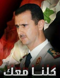 general-bashar-al-assad-