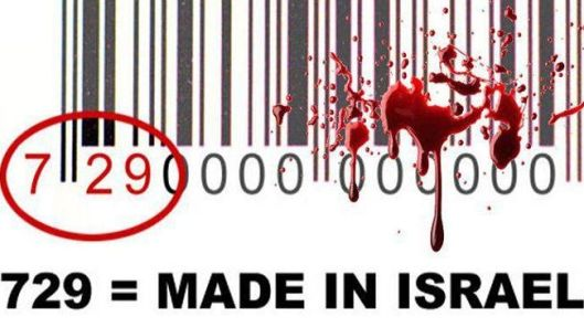 made-in-israhell-pt