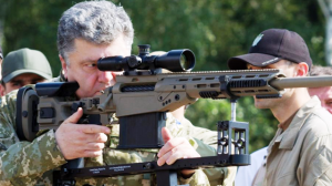 poroshenko-killer