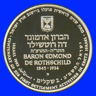 Rothschild-Israel Connection
