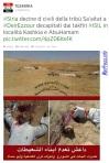saitat-tribemen-killed-by-isis-wp
