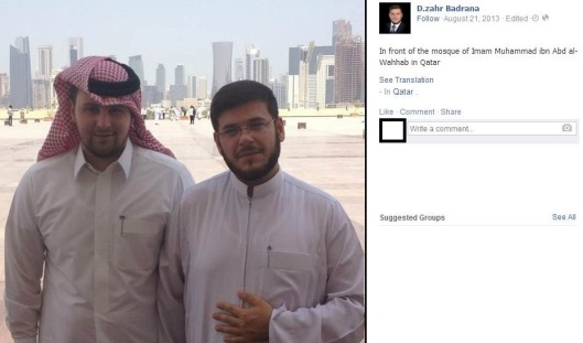 in Qatar