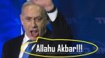 Benjamin- Netanyahu-allahu akbar