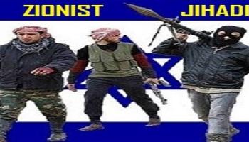 REPETITA IUVANT [with Video-Report]: Israeli [Golani Brigade] Colonel Arrested in Iraq for Leading Daesh-ISIS Mercenaries