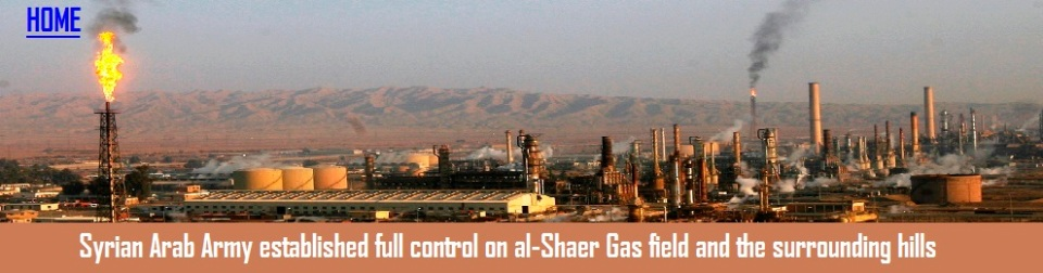 Al-shaer-refinery-freed
