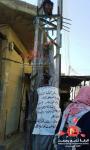 Execution-crucifixion of Faeq Khalil Al Hamad, in Maadan, countryside of Deir Ezzor