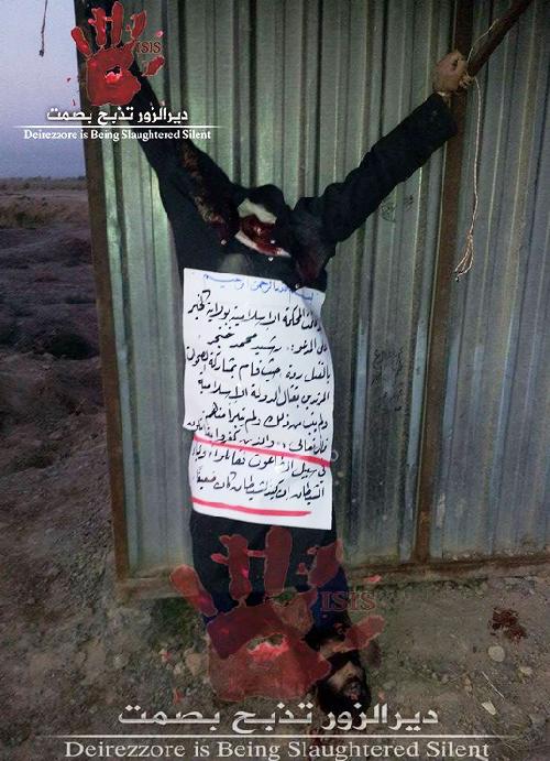 Execution of Mohammed Rashid Khnjar, in Achammaitih, countryside of Deir Ezzor
