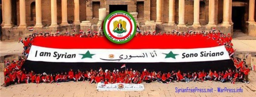 I-AM-SYRIAN-SFP-WP