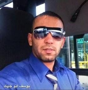 Yousuf Khamis Rammouni-0