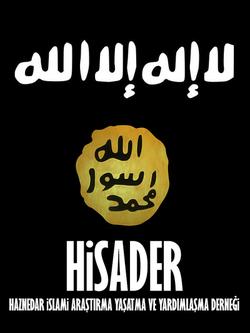 hisader