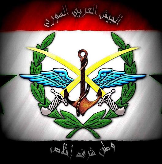SAA-logo-529