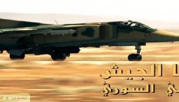 今回初めて、ロシア空軍はKuweires空軍基地にシリア軍の前進を推進するために、東アレッポでDaeshを打ちます
