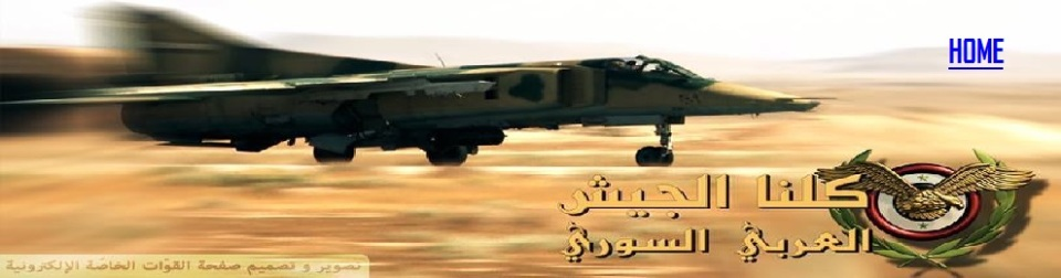 syrian-air-forces-990x260-20141212-HOME