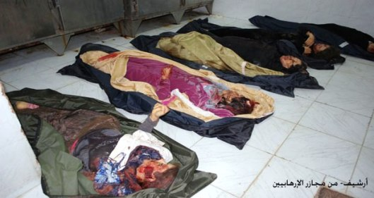 syrian-martyrs-killed-by-obama-s-terrorists