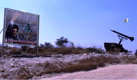 hezbollah-missile-ramp