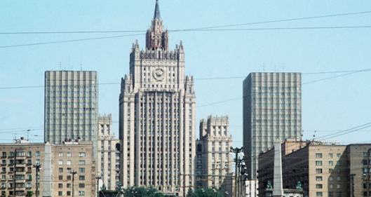 Russian-Foreign-Ministry