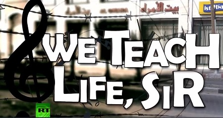 we-teach-life-sir-450