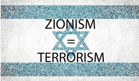 zionism-is-terrorism-flag