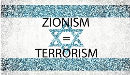 zionism-is-terrorism-flag