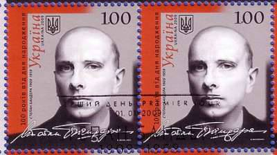 Ukraine's Stamp commemorating 100 years of birth of Ukraine Nazi Collaborator and genocidal killer Stepan Bandera