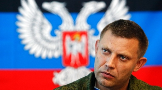 Alexander Zakharchenko-Donetsk People-s Republic