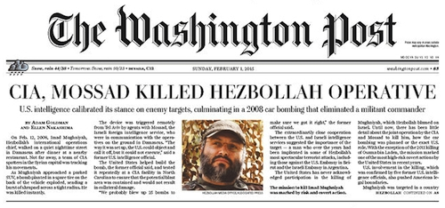 cia-mossad-killed-hezbollah-operative