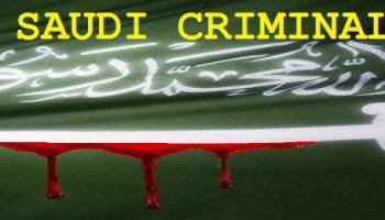 Saudi regime executions: