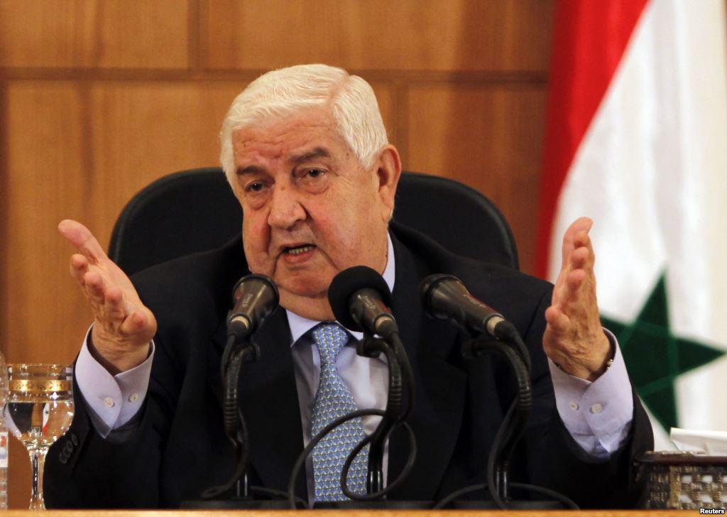Image result for Al-Moallem
