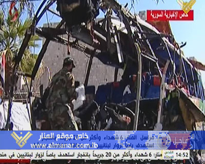Terrorist Bomb Targets Bus in Damascus