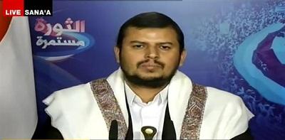 Houthi3