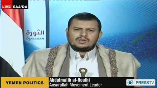 Leader of Houthi fighters in Yemen