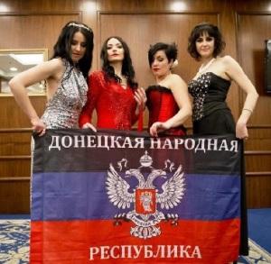 ukraine-miss-donetsk-378x370