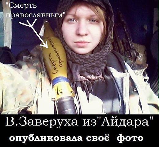 """Vita Zavirukha: """"Death to the Orthodox"""""""