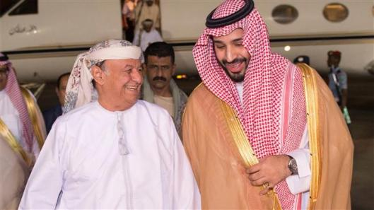 Traitor and killer of his own people, Yemen's Pres. Abd Rabbuh Mansour Hadi, with  the Saudi serial killer, Defence Minister and camel's urine drinker Mohammad bin Salman