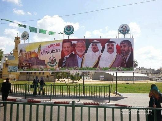 Al-Quds awaits its braves-GAZA-April 2014
