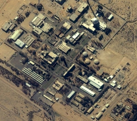 Dimona nuclear reactor facility (Occupied Palestine)